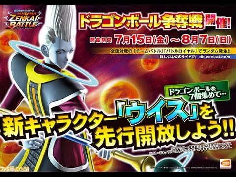 Dragon Ball Zenkai Battle NEW Character: Whis Temporal Do-Over Time Manipulation Gameplay