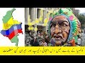 10 Amazing And Interesting Facts About Colombia in Urdu/Hindi