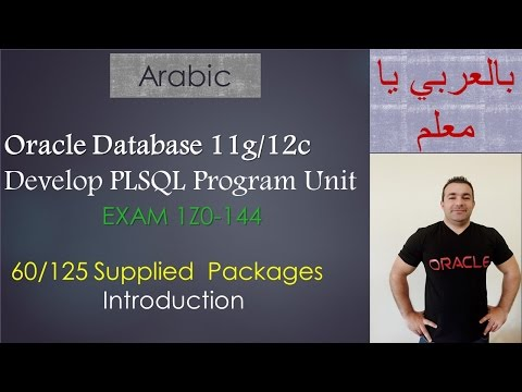 60/125 Oracle PLSQL: Supplied  Packages  / Introduction