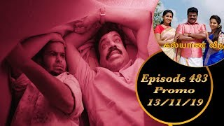 Kalyana Veedu | Tamil Serial | Episode 483 Promo | 13/11/19 | Sun Tv | Thiru Tv