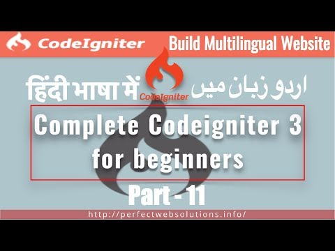 [ Part 11 Complete CodeIgniter 3 tutorial in Urdu 2017 ] Multilingual Website with Language Library