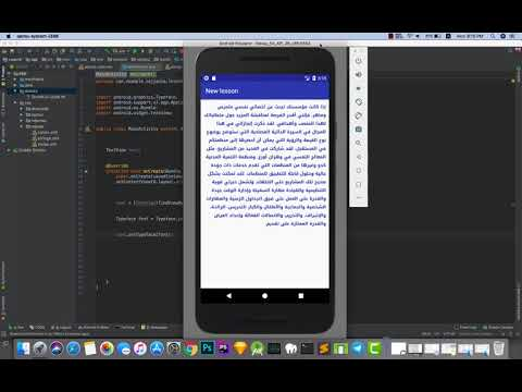 set custom font to TextView in android java