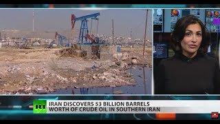 Iran discovers 54 billion barrels of crude oil