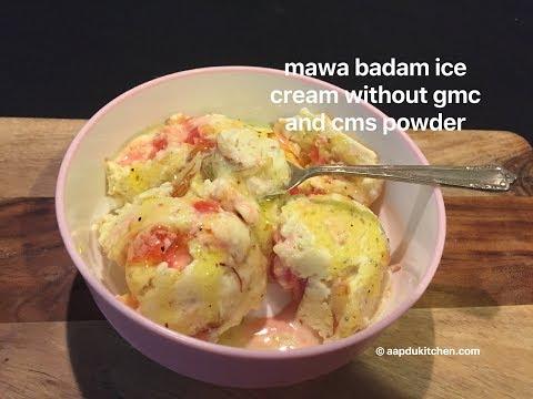 mawa badam ice cream   easy mava ice cream recipe   ice cream without cmc & gms powder