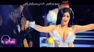 محمد ابو الشيخ كليب لوللي و الراقصه بارديس من فيلم هروب مفاجئ 2017