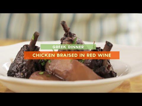Chicken braised in red wine | Coq Au Vin | Greek dinner - Jamie Oliver Recipe
