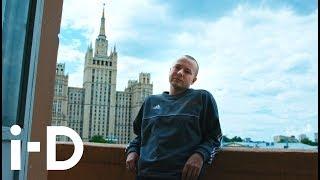 Inside Gosha Rubchinskiy's Post-Soviet Generation