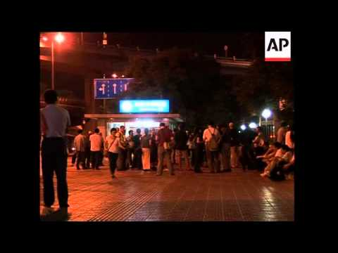 Tight security in square on eve of 20th anniversary of crackdown