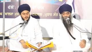 """katha Sooraj Parkash """"Sri Guru Amar Das Ji"""" - Sant Giani Harnam Singh Damdami Taksal"""