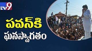Rousing reception for Pawan Kalyan @ Kondagattu temple - TV9