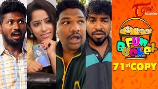 Fun Bucket | 71st Copy | Funny Videos | by Harsha Annavarapu | #TeluguComedyWebSeries