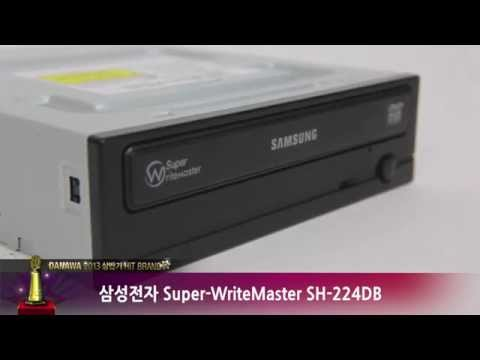 SH-224DB DVD-RW SAMSUNG SATA NEGRO BULK COMPRAR