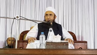 LIVE | Maulana Tariq Jameel Latest Bayan 20 October 2018