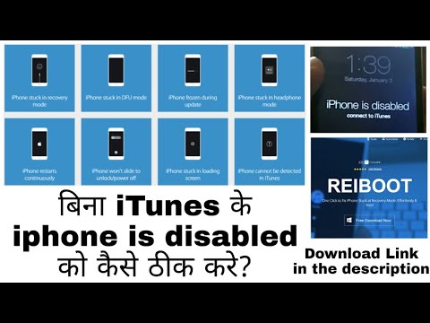 How to unlock passcode iPhone 5s/6/6s/7/7Plus without iTunes with ReiBoot