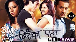 New Nepali Full Movie | BITEKA PAL | Keki Adhikari, Baboo Bogati, Abinash Gurung with Eng Subtitle
