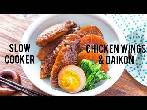 How To Make Slow Cooker Chicken Wings (Recipe) 鶏手羽と大根の煮物の作り方 (レシピ)