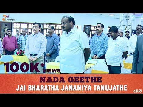 Xxx Mp4 Nada Geethe Jai Bharatha Jananiya Tanujathe 3gp Sex