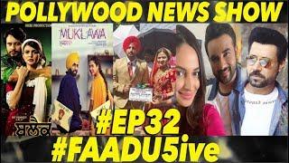Latest Pollywood News | FAADU5IVE - Episode 31 | Dev Kharoud, Ammy, Sargun, Gurnam | DAAH Films