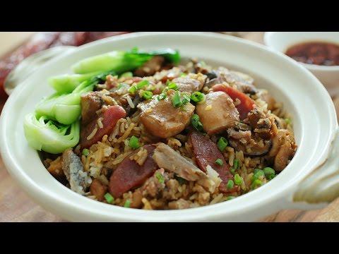 Rice Cooker Claypot Rice - 电饭锅煲仔饭