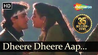 Dheere Dheere Aap Mere - Baazi (1995) Songs - Aamir Khan - Mamta Kulkarni