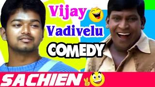 Download Vijay - Vadivelu Comedy Scenes   Sachein Tamil Movie   Genelia   Santhanam   Balaji   Mayilsamy Video