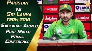 Misbah and Sarfaraz post Match press conference at Gaddafi Stadium Lahore | PCB