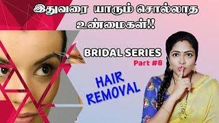 Download திருமணமாகவிருக்கும் பெண்களுக்கு 10 Hair Removal Tips/BRIDAL SERIES SERIES #8/BINGU CHANNEL TAMIL Video