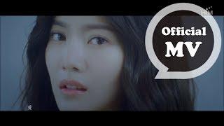 曾之喬 Joanne Tseng [ 猜猜看 Guess ] Official Music Video (偶像劇「稍息立正我愛你」片尾曲)