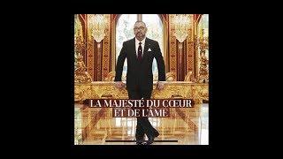 Saad Lamjarred - MAAK YA MALIKNA (EXCLUSIVE Lyric Clip) | سعد لمجرد - معك يا ملكنا (حصريآ)