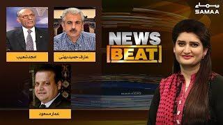 News Beat | Paras Jahanzeb | SAMAA TV | January 19, 2019