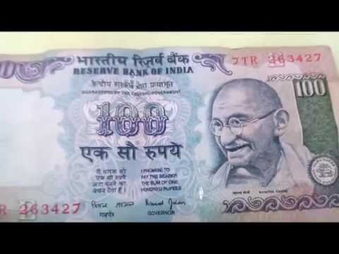KNOW YOUR 100 RUPEES NOTE ORIGINAL OR FAKE?
