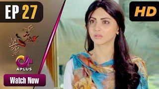 Pakistani Drama   Kyunke Ishq Baraye Farokht Nahi - Episode 27   Aplus Dramas   Junaid Khan, Moomal