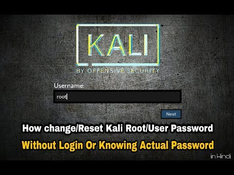 How To Change/Reset KALI LINUX root User Password (In Hindi)