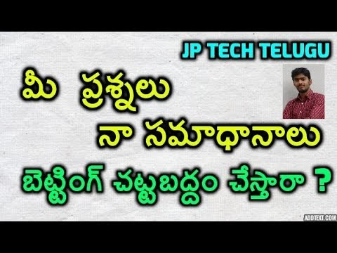 Question & Answers - Is Online Betting Allows in India ? ETC  in Telugu - Jp Tech 2017