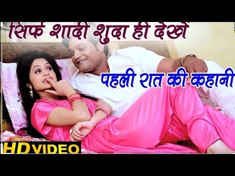 Xxx Mp4 शुहागरत Married Life Enjoy Full Romance New Hindi Short Film V Series 3gp Sex