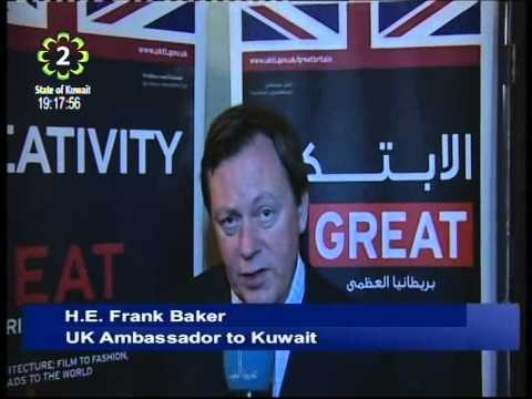 UK Embassy in Kuwait holds reception to launch Great British Week