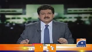 Donald Trump Aur Modi Ki Guftugu Par Hamid Mir Ka Tajzia