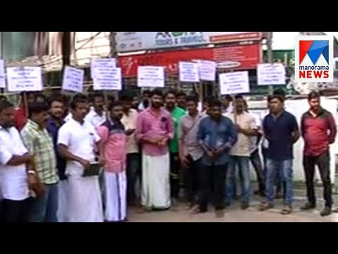 Online taxi protest in Kochi, demanding justice in Uber driver attack  | Manorama News
