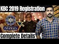 ऐसे करो Kbc 2019 के लिए Registration  Kaun Banega Crorepati  Season 11  Amitabh Bachchan