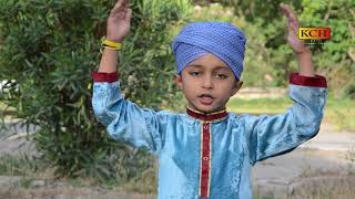 اس بچے نے ماں کی شان بہت ہی کمال پڑہی     Very Emotional Track of MAA By Zain Chishti