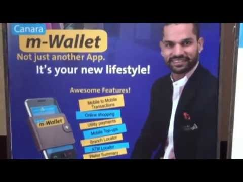Canara Bank launches Canara m-Wallet,Canara easyCash & Canara P-Serve