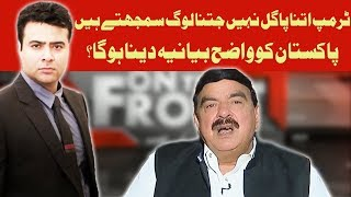 Exclusive Interview Of Sheikh Rasheed - On The Front with Kamran Shahid - 2 January 2018 - Dunya