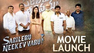 Sarileru Neekevvaru Movie Launch - Mahesh Babu, Rashmika Mandanna | Anil Ravipudi | Devi Sri Prasad