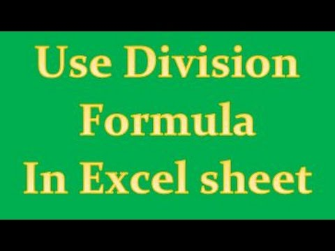how to do division in excel || use division formula ms excel || division in excel 2013