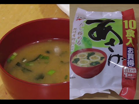 Instant Miso Soup - Quick and Easy | Japanese Breakfast