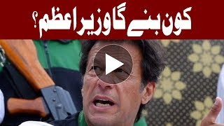 NA-120 by-election - PTI likely to submit nomination - Headlines - 3 PM - 11 Aug 2017