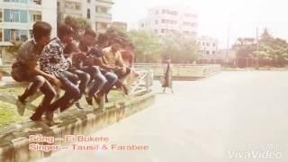 Ghum Parani Bondhu 2 By Fa SUMON  (2017) Video Single Track Downlpad