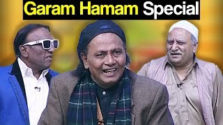 Khabardar Aftab Iqbal 29 October 2017 - Garam Hamam Special - Express News
