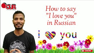 Download Learn #How to say I love you In Russian through HINDI Video