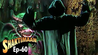 Shaktimaan - Episode 60